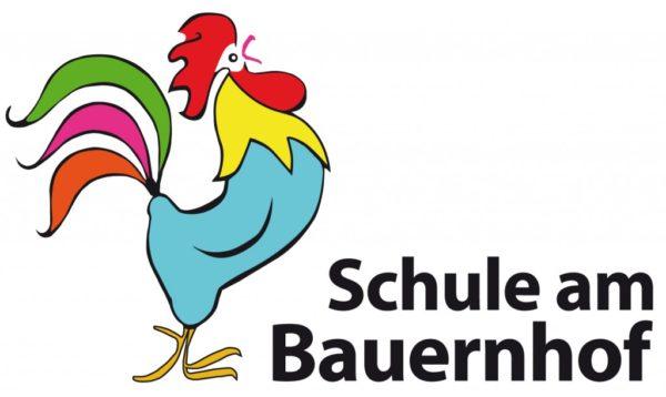 SAB-Logo-2-1024x611